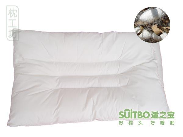 适之宝单层天然蚕丝枕芯-----凹槽结构