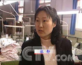 致富经报道 >  正文 植物枕头上的角逐(2005.4.5)
