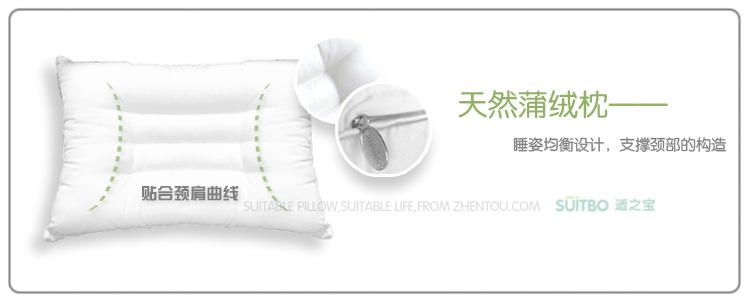 蒲绒护颈枕头夹\结构示意图