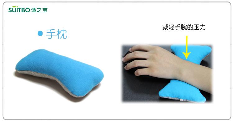 【填充材质】纤维棉 【产品面料】纯棉针织布 鼠标手枕是一种可以防止